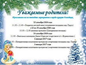 novyiy-tochechnyiy-risunok-2