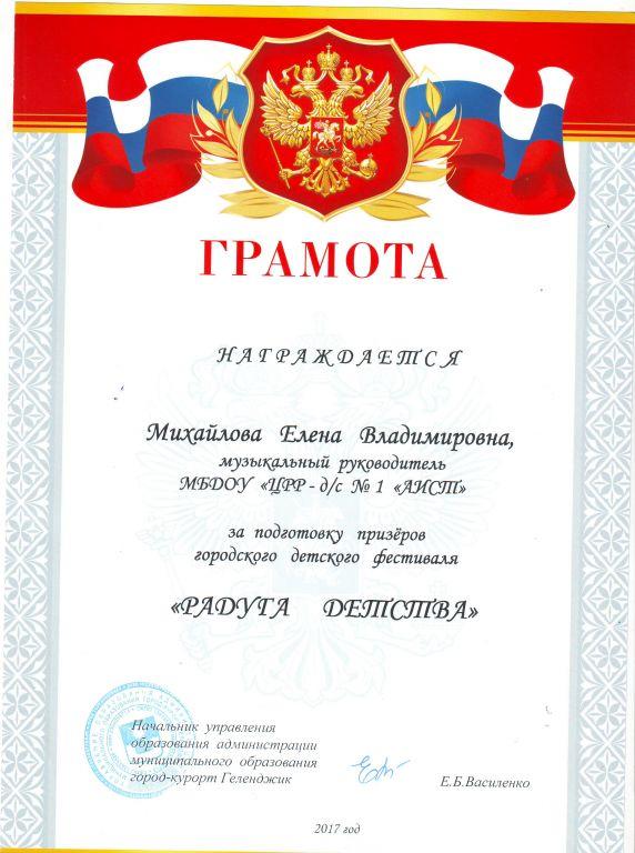 2019 год экологии в России