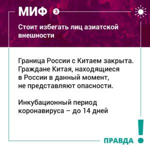 IMG-20200316-WA0117-300x300