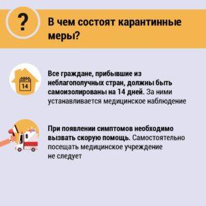 IMG-20200316-WA0120-300x300