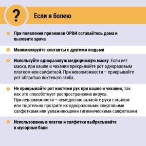 IMG-20200316-WA0124-300x300