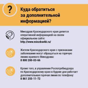 IMG-20200316-WA0125-300x300