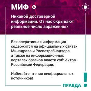 IMG-20200316-WA0126-300x300