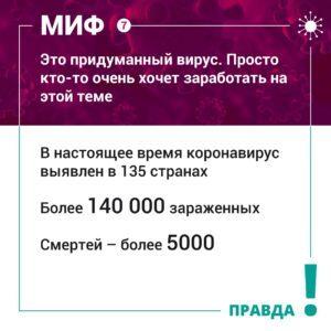 IMG-20200316-WA0127-300x300