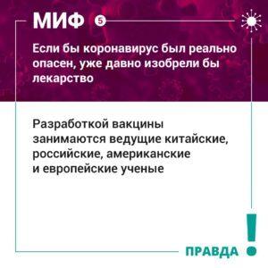 IMG-20200316-WA0128-300x300
