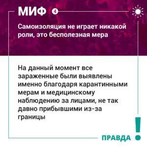 IMG-20200316-WA0129-300x300