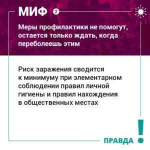 IMG-20200316-WA0130-300x300