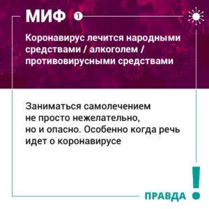 IMG-20200316-WA0131-300x300